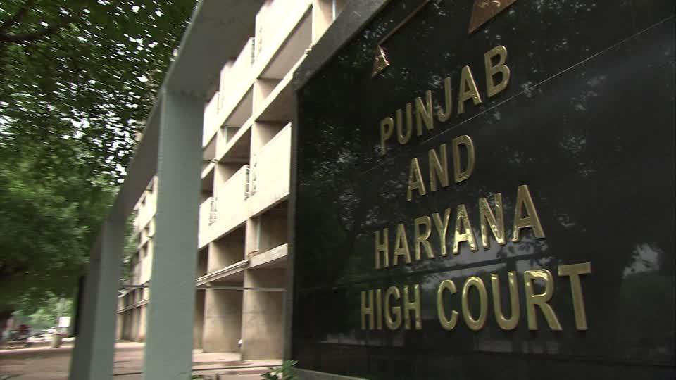 punjab govt high court