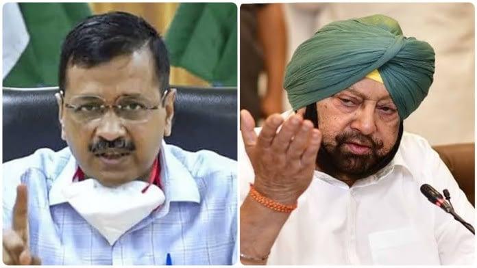 Arvind Kejriwal vs Amarinder Singh