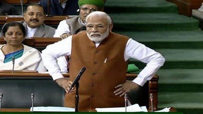 pm modi in parliament