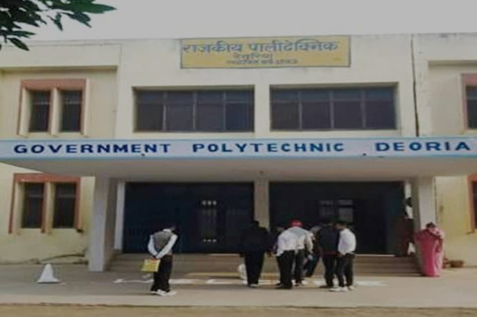 AICTE notice on bad state of UP government polytechnic