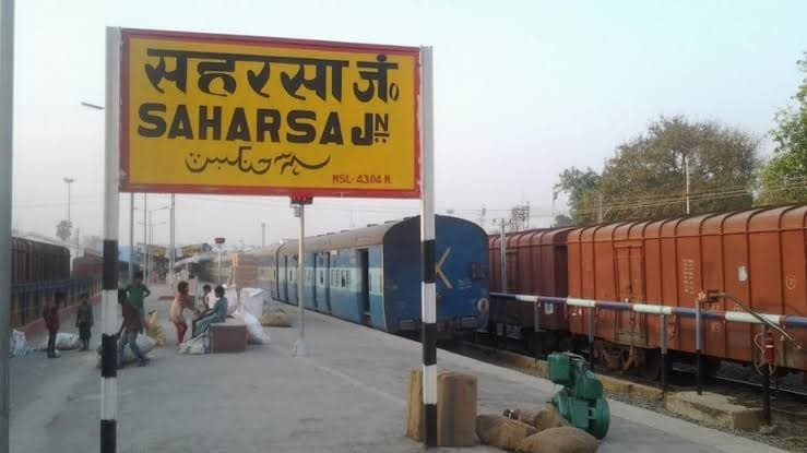 Special train from Saharsa for the candidates of Constable Recruitment