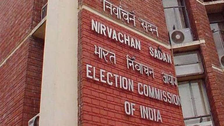BJP writes letter to EC stating AAP leaders doing Election Campaign in Protest against CAA