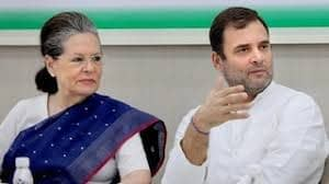 Rahul and Soniya