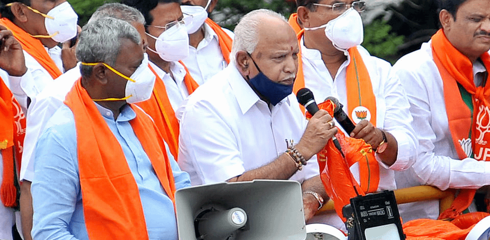 Yediyurappa to discuss cabinet expansion with BJP