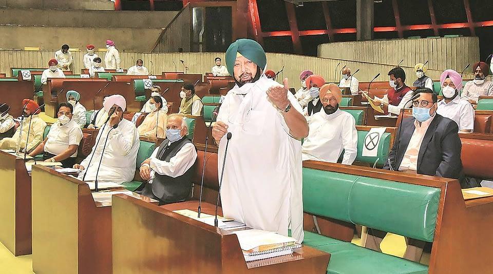 Punjab own bills